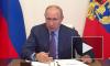 Путин согласился объявить ЧС федерального уровня