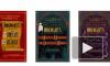 Вышли три новеллы о вселенной Гарри Поттера