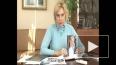 Сегодня помилованная «поджигательница» Наталья Захарова ...