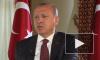 Эрдоган обвинил Россию в несоблюдении договоренностей по сирийскому Идлибу
