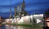 Стрелявшая по Зимнему дворцу «Аврора» метит в символы Петербурга