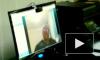 Skype, разговор удался