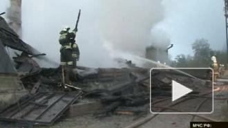 Найдены тела 13 погибших при пожаре под Новгородом