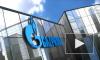 """Газпром"" снизил цену на газ для Болгарии на 40%"