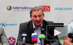 Владислав Третьяк о хоккее и турнире Bauer Tretyak Russia Invite