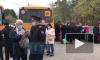 Видео: нахимовцы возвращаются домой после карантина, проведенного в Подмосковье
