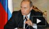 Экзит-пол дает Путину в Петербурге 52,7%