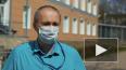 Петербургские врачи рассказали об успешном лечении ...