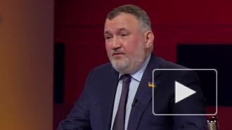 В Верховной раде озвучили антироссийскую национальную идею Украины