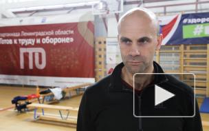 Видео: В Выборге стартовала областная спартакиада ГТО
