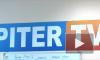 Канал Piter.TV вошел в десятку самых цитируемых СМИ Санкт-Петербурга