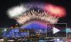 В Сочи состоялась церемония закрытия Олимпийских игр-2014