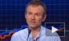 """В партии Вакарчука рассказали, как будут """"возвращать"""" Донбасс и Крым"""