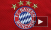 Бавария признана самым дорогим футбольным брендом