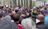 В Кремле посчитали незаконной акцию протеста во Владикавказе