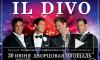 Концерт на Дворцовой 20 июня: Il Divo дивно пели три часа