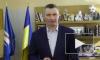 В Киеве объявлен карантин из-за коронавируса