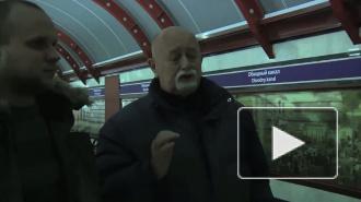 «Обводный канал» - первая станция метро без рекламы. Откроют к новому году