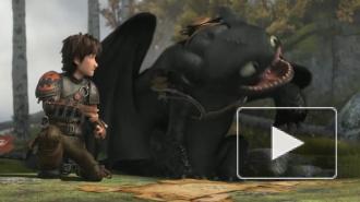 """Мультфильм """"Как приручить дракона 2"""" остался лидером проката"""