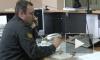 Полиция искала ребенка, выдуманного психбольной петербурженкой