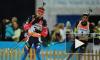 Биатлон: Шипулин и Малышко выиграли серебро и бронзу в масс-старте