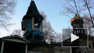 """Блогер, сравнивший РПЦ с """"Единой Россией"""", не поджигал церковь"""