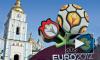 Россия победила Чехию на Евро-2012 со счетом 4:1
