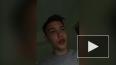 В сети появилось видео-признание Владислава Рослякова