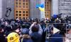 Новости Украины: в Харькове митингующие штурмуют горсовет