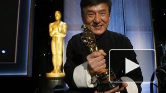 """Джекки Чан получил премию """"Оскар"""""""