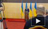 Пресс-конференция Януковича в Ростове-на-Дону, трансляция онлайн: я жив и остаюсь президентом, в Киеве бандиты, выборы незаконны