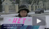 У Смольного - нельзя! Милиция запретила снимать одиночный пикет в защиту Мартыновского сквера.