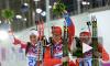 Биатлон. Женская индивидуальная гонка на 15 км: золото и бронза у Белоруссии