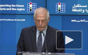 ЕС продолжит оказывать давление на правительство Сирии