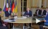"""В МИД заявили об угрозе срыва """"нормандского саммита"""" в апреле"""