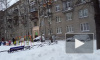 Коммунальщики убрали снег с еще 1,5 тысяч крыш, около 10 тысяч остаются заснеженными