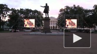 Легендарная 7-ая симфония Шостаковича звучала на площади Искусств