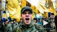 Новости Украины: распространение оружия грозит анархией ...