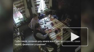 ФСБ России опубликовала видео задержания и переговоров подозреваемых в покушении на Лукашенко