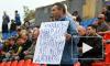 Скандал: хабаровский СКА хотят выкинуть из борьбы за премьер-лигу