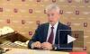 Собянин заявил, что Москве удалось избежать худшего сценария пандемии