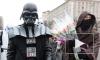 Дарта Вейдера не пустили в президенты Украины, он устроил театрализованную акцию протеста
