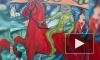 Купание красного Пепе: петербургская художница скрестила живопись и мемы