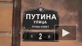 Басков переулок в Петербурге могут переименовать в улицу...