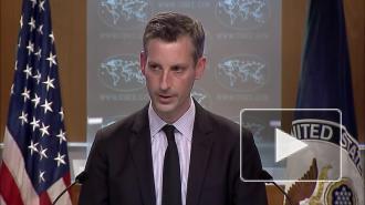 Госдеп США выразил обеспокоенность в связи со словами иранского министра о ядерном оружии