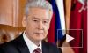 Сергей Собянин выгнал с работы каждого третьего чиновника и уменьшил зарплаты правительству столицы на 10%
