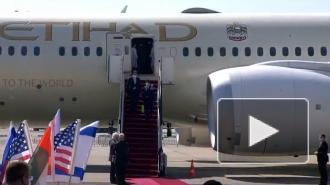 Делегация из ОАЭ прибыла в Израиль для подписания соглашений о сотрудничестве