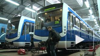 В петербургском метро запустили поезда нового поколения