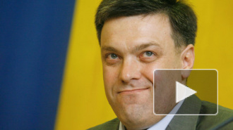 """Новости Украины: партию """"Свобода"""" слили сразу после Майдана – Олег Тягныбок"""