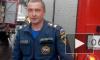 Рецидивист, отрубивший руку и ногу сотруднику МЧС, объявлен в федеральный розыск